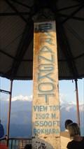 Image for Sarangkot, Pokhara, Nepal, 1,592 m