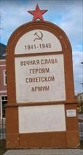 Image for World war II Memorial - Malchow, Mecklenburg-Vorpommern, Germany