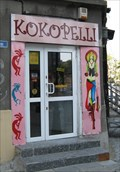 Image for Kokopelli Boutique - Bucharest, RO