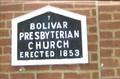 Image for Bolivar Presbyterian Church - 1853 - Bolivar, TN