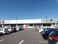 Image for ALDI Store - Cardiff, NSW, Australia