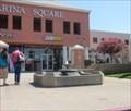 Image for Marina Blvd Fountain - San Leandro, CA