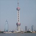 Image for Oriental Pearl Tower  -  Shanghai, China
