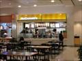 Image for McDonalds - IAH Terminal A South - Houston, TX