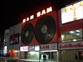 Image for Sam the Record Man - The Incredible Hulk (2008) - Toronto, ON, Canada