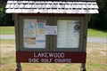 Image for Lakewood Disc Golf Course