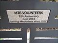 Image for MTS Volunteers - Winnipeg, Manitoba