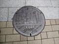 Image for Kobe Unique Manhole Cover - Kobe - Japan