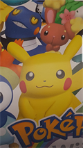 Image for Pikachu at Wii - Saalfeld/ Thüringen/ Deutschland