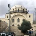 Image for Hurva Synagogue - Jerusalem, Israel