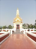 Image for Phitsanulok Lak Mueang—Phitsanulok, Thailand.