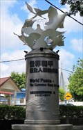 Image for World Peace Memorial - Air Itam, Penang, Malaysia