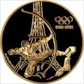 Image for Centenary of First Modern Olympic Games  500 Franc Coin  - Paris, France