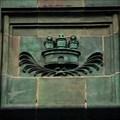 Image for Hamburg-Wappen Kontorhaus Schauenburger Straße 21 - Hamburg, Germany