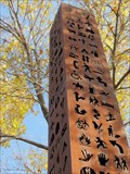 Image for Safety Symbol Obelisk - Loveland, CO