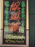 Image for Kirin Neon  - Mountain View, CA