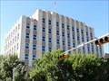 Image for Dewitt C. Greer State Highway Building (Austin, Texas)