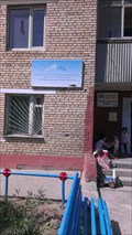 Image for Bayanzurkh District Branch Library under the Jurisdiction of Ulaanbaatar City's Central Library Named for D. Natsagdorj