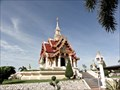 Image for Udon Thani City Pillar Shrine—Udon Thani City, Thailand