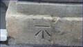 Image for Cut Bench Mark - Rodney Road, Cheltenham, UK