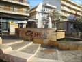 Image for Springbrunnen - Heraklion, Crete, Greece