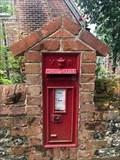 Image for Victorian Wall Box - Little Somborne - Stockbridge - Hampshire - UK