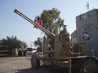Iraqi M1939 Twin 37mm Anti-Aircraft Automatic Gun - Baghdad