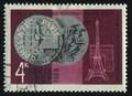 Image for Eiffel Tower - Paris, France