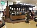 Image for Starbucks - United Supermarket #520 - Graham, TX