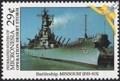Image for USS Missouri - Ford Island - Oahu, HI