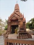 Image for Kamphaeng Phet Lak Mueang—Kamphaeng Phet, Thailand.