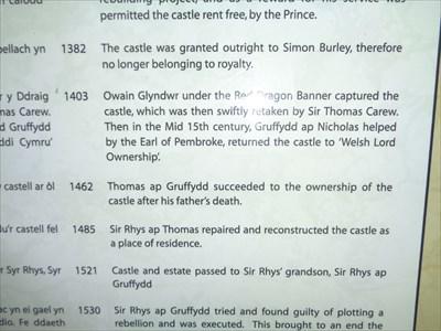 Castell Newydd Emlyn