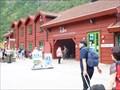 Image for Flåm Visitor Center - Flåm, Norway