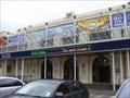 Image for Emily - Pavilion Theatre, Bournemouth, Dorset, UK