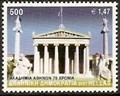 Image for Academy of Athens - Athens, Greece