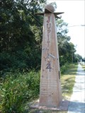 Image for The Gainesville Solar Walk - Jupiter - Gainesville, FL