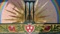 Image for AIDSmemorial - Friedhof Ohlsdorf - Hamburg, Deutschland
