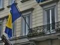 Image for Bosnian Herzegovinian Embassy - Prague, Czech Republic
