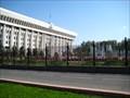 Image for The White Hosue - Bishkek, Kyrgyzstan