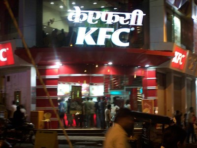kfc india If you are planning to start a kfc franchise in india, then it would be one of the best as well as a successful business ventures.