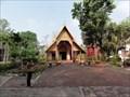 Image for Wat Phra Taat Doi Jom Thong—Chiang Rai, Thailand