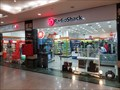 Image for Radio Shack at Senzo Mall - Hurghada, Egypt
