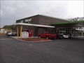 Image for Wal*Mart To Go #100 - Bentonville AR