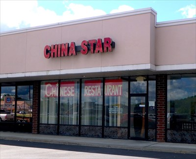 China Star Front Street Binghamton Ny Chinese