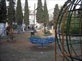 Image for Almashrooh Alawal Park