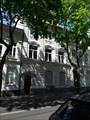 Image for Wohn- und Geschäftshaus - Thomas-Mann-Straße 30 - Bonn, NRW, Germany