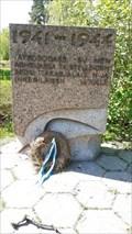 Image for Muistomerkki inkeriläisille ja karjalaisille / Memorial for Ingrian and Karelian veterans - Taka-Töölö - Helsinki, Finland