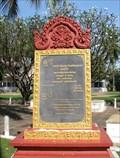 Image for Cambodian Genocide - Phnom Penh, Cambodia