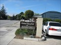 Image for Animal Hospital of Soquel - Santa Cruz, CA