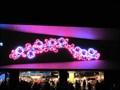Image for Star Trader, Disneyland - Anaheim, CA
